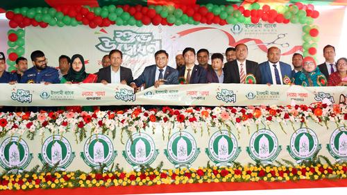 IBBL inaugurates 357th Branch at Lama, Bandarban