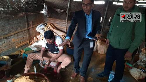 রাজশাহীতে ভেজাল ২ মসলা কোম্পানিকে জরিমানা