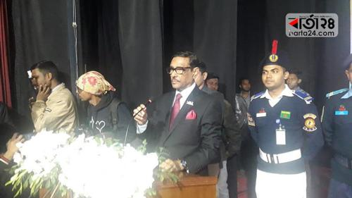 City polls will be free and fair: Quader