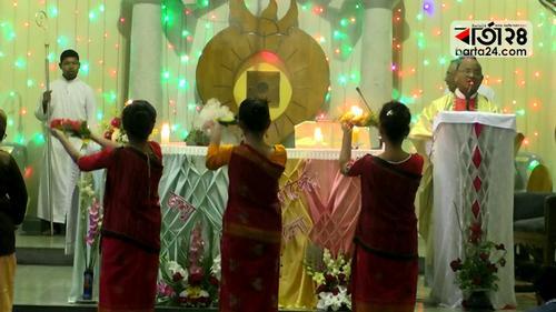 বিশ্ব জাতির কল্যাণ কামনায় ময়মনসিংহে বড়দিন উদযাপিত