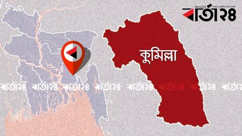 কুমিল্লায় কাভার্ডভ্যানে চালকের রক্তাক্ত লাশ