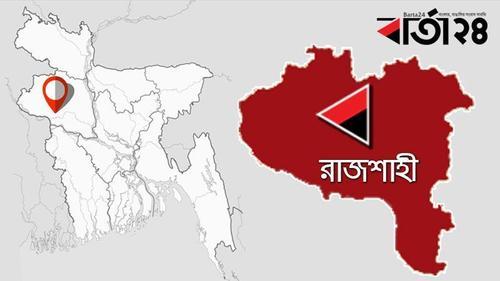 রাজশাহীতে ট্রাকচাপায় কলেজ শিক্ষক নিহত