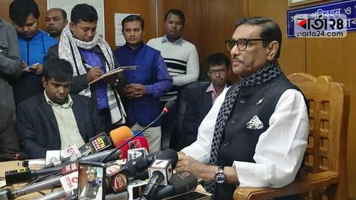 Obaidul Quader announces full committee of Awami League