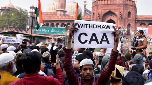 নাগরিকত্ব আইন: দিল্লির জামে মসজিদের সামনে বিক্ষোভ