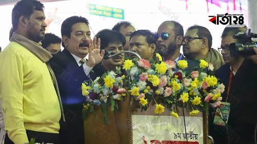 জাতীয় পার্টি আজ উজ্জীবিত: রাঙ্গা