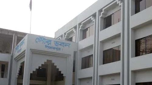 পিরােজপুর পৌরসভা কার্যালয়ে নিয়োগ