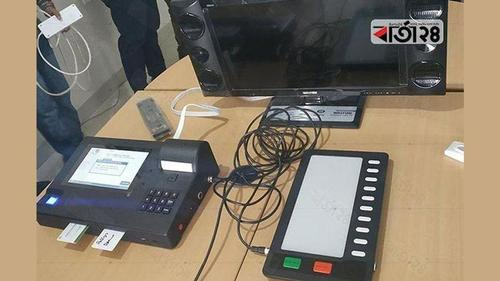 30 thousand EVM ready for upcoming City Polls