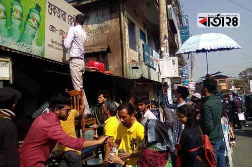 বাংলা বানান শুদ্ধি অভিযানে 'কাকতাড়ূয়া'
