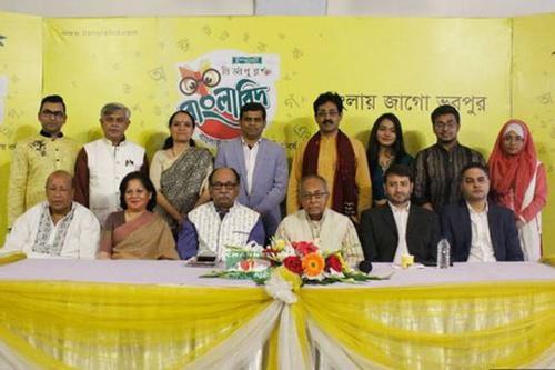 'ইস্পাহানি মির্জাপুর বাংলাবিদ' প্রতিযোগিতার নিবন্ধন শুরু