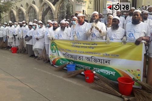 'সুন্নতের আমল করি-পরিচ্ছন্ন নগর গড়ি' সপ্তাহব্যাপী পরিচ্ছন্ন..