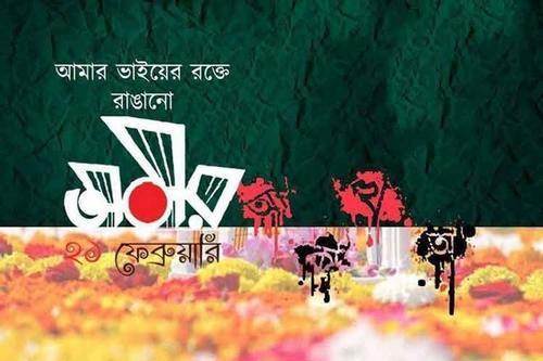 বাংলা ভাষায় 'গুরু-চণ্ডালী' দোষ