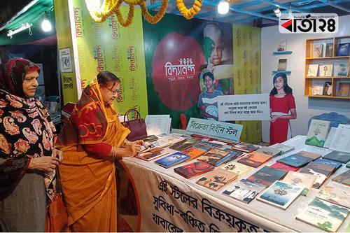 বইমেলায় নজর কেড়েছে বিদ্যানন্দের 'বিক্রেতাবিহীন স্টল'