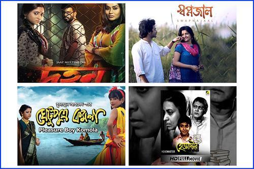 কলকাতায় বাংলাদেশের চলচ্চিত্র উৎসব