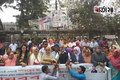 সরকার গণতন্ত্রকে নির্বাসনে দিয়েছে: মঈন খান