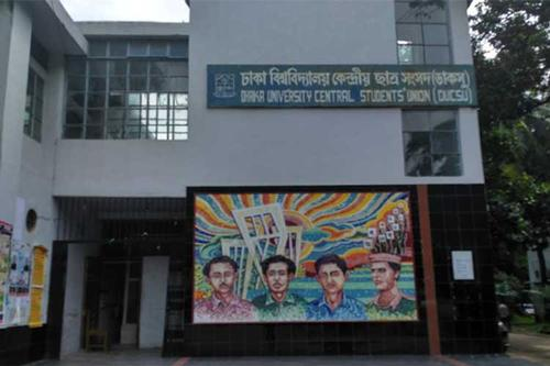 জোটবদ্ধ আন্দোলনে কোটা ও ছাত্রদল, বামেরা সিদ্ধান্তহীন