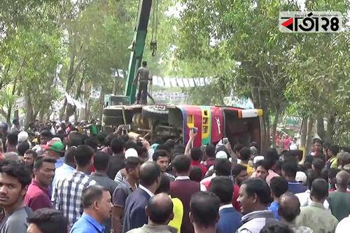 পটুয়াখালীতে সড়ক দুর্ঘটনায় আহতদের রক্তের প্রয়োজন