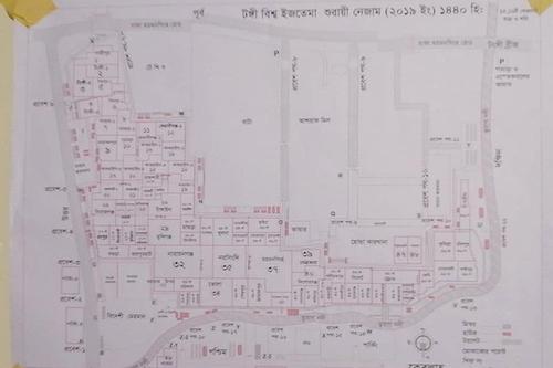 ইজতেমার আখেরি মোনাজাত, যানবাহন চলাচলে নিয়ন্ত্রণ