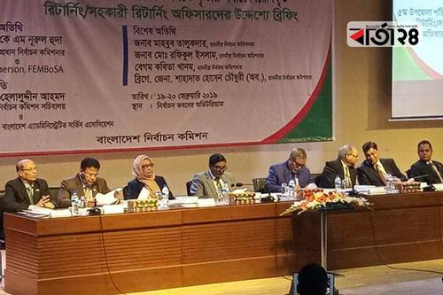 উপজেলা নির্বাচন অংশগ্রহণমূলক হচ্ছে না: মাহবুব তালুকদার