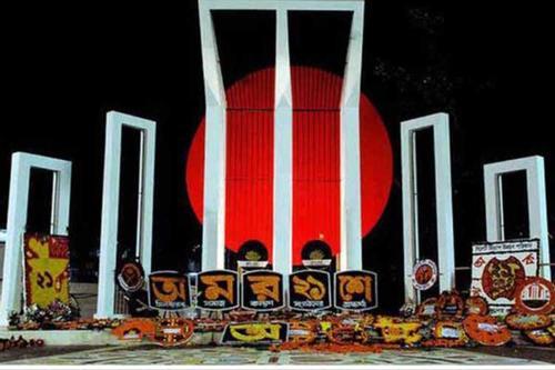 মাতৃভাষা দিবসে কলকাতায় বাংলাদেশ উপ-হাইকমিশনের কর্মসূচি