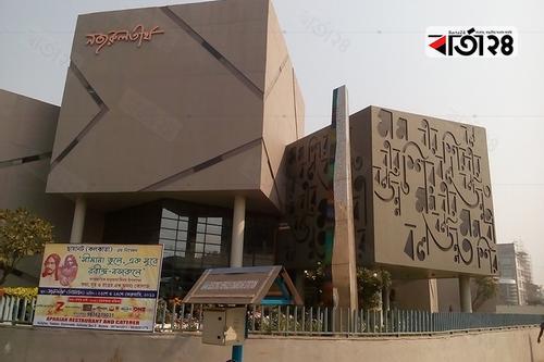 নতুন কলকাতার সাংস্কৃতিক মানচিত্রে একুশের স্পন্দন