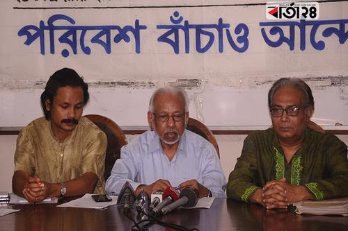 চকবাজারে অগ্নিকাণ্ড: কেমিক্যাল ব্যবসায়ীদের শাস্তি দাবি