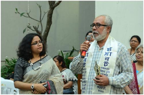 আন্তর্জাতিক মাতৃভাষা দিবসে ছায়ানট কলকাতার নিবেদন