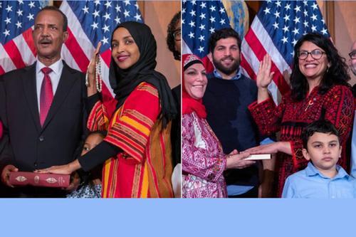 দুই মার্কিন নারী এমপি কোরআন হাতে শপথ নিলেন