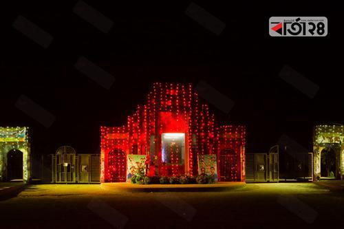 'শুভ জন্মদিন হে জাহাঙ্গীরনগর বিশ্ববিদ্যালয়'