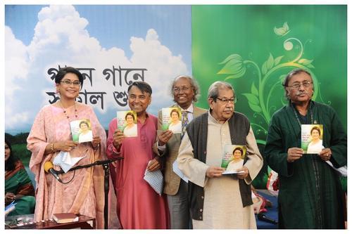 রেজওয়ানা চৌধুরী বন্যার জন্মদিনে 'তুমি মোর পাও নাই পরিচয়'