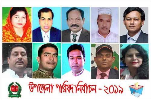 উপজেলা নির্বাচন ঘিরে সরগরম রংপুর