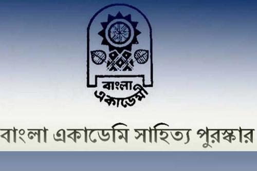 বাংলা একাডেমি সাহিত্য পুরস্কার পেলেন যারা
