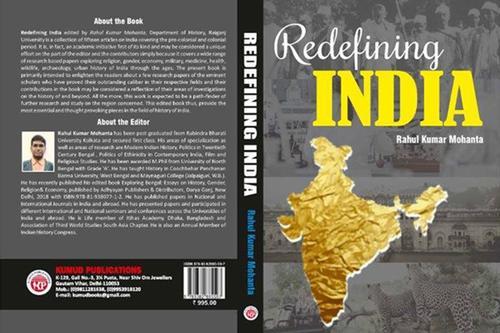 রিডিফাইনিং ইন্ডিয়া : বাংলা ও ভারতীয় ইতিহাস চর্চায় বহুমাত্রিক পাঠ