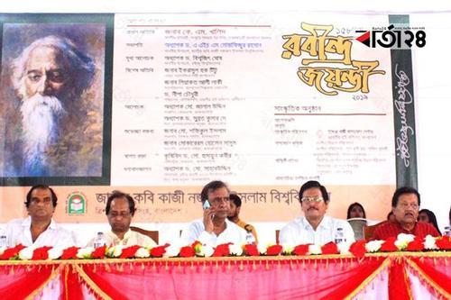 'Shanti Niketan' in Bangladesh style will be established here soon