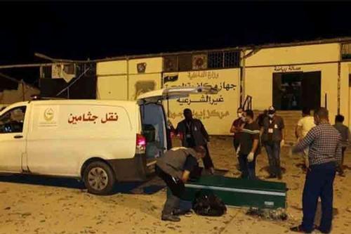 A Bangladeshi Killed in Libya air attack