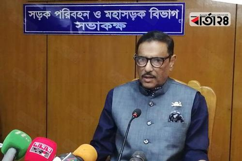 No place for anti-liberation family members in AL: Quader