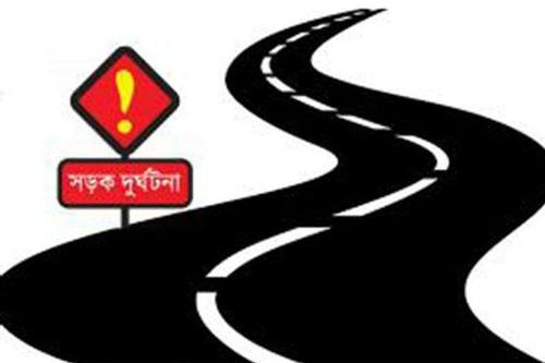 3 of a family killed in Narayanganj road accident