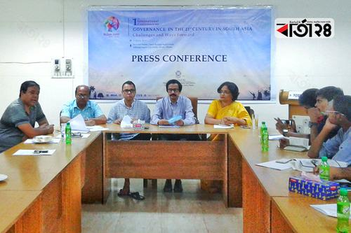 জাবিতে দু'দিনব্যাপী আন্তর্জাতিক সম্মেলন শুরু রোববার