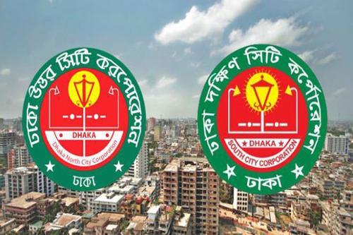ঢাকা-চট্টগ্রাম সিটি নির্বাচন ডিসেম্বরে