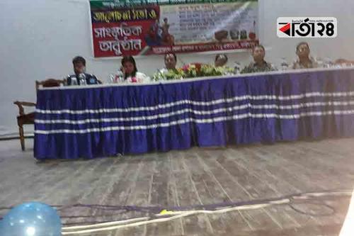 Day long children's festival begins in Faridpur