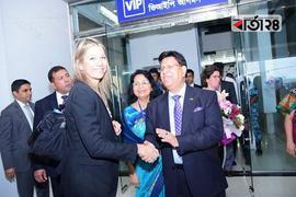 Dutch Queen Maxima arrives in Dhaka