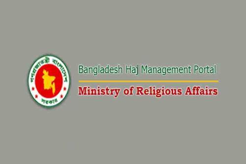 Government sending fifty five 'Alims' in aid of Haj pilgrims