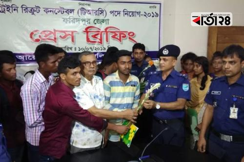 55 police constables recruited in Faridpur
