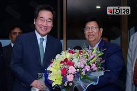 South Korean Prime Minister reaches Dhaka