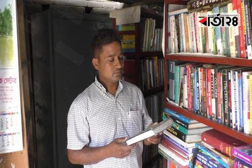 অজপাড়ায় আলো ছড়াচ্ছে টুটুলের 'মাতৃভাষা গণগ্রন্থাগার'