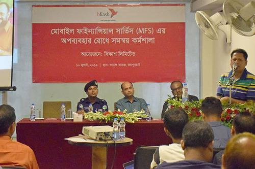 bKash organizes workshop on `Prevention of MFS Abuse' in Joypurhat