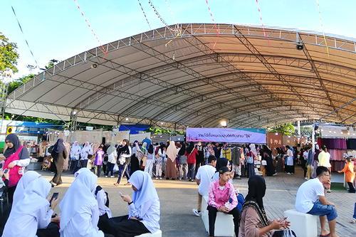 থাইল্যান্ডে মুসলিমদের হাই উৎসব