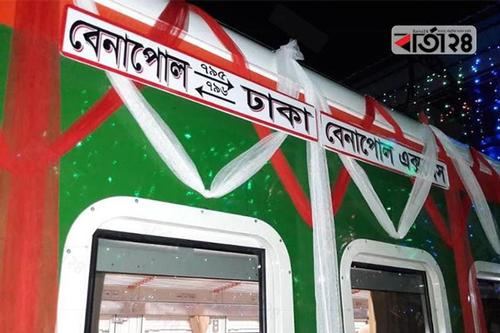 Dhaka-Benapole rail service to be inaugurated on Wednesday