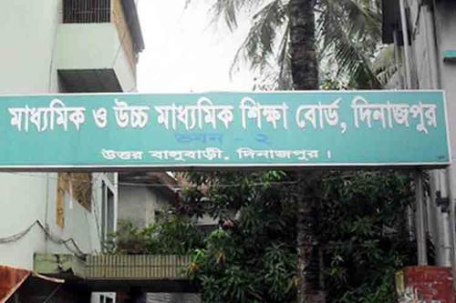 দিনাজপুরে এরশাদের কলেজসহ ৭ প্রতিষ্ঠানে সবাই ফেল