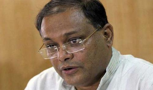 'Sheikh Hasina was arrested to halt democracy'