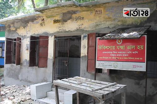 পটুয়াখালীর মির্জাগঞ্জে ক্লিনিক সংস্কারের নামে 'লুটপাট'